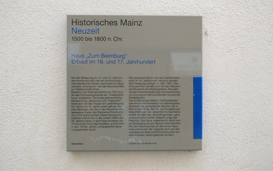 Mainzer Wände erzählen seit einigen Jahren Details der Mainzer Stadtgeschichte. Tafeeln mit Informationen über das zur Wand gehörige Haus und über die Menschen, die hinter diesen Mainzer Wänden gelebt und teils auch die Mainzer Stadtgeschichte geprägt haben.